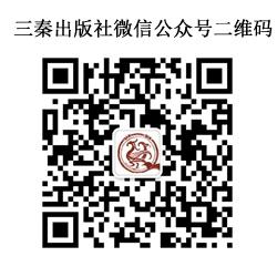 陕西未来出版社有限责任公司微信公众号